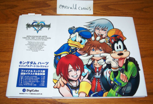 Kingdom Hearts Visual Art Collection CG & Illustration Works Art Book DigiCube