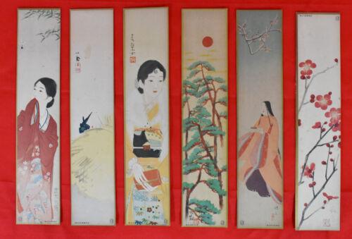 BIjinn-ga prints by the famous painter in the Taisho era (100 years ago) #2882
