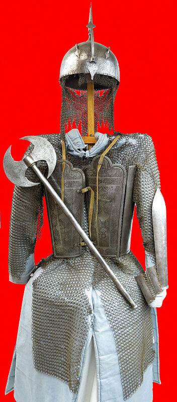 Qajar Dynasty Persian Islamic Warrior