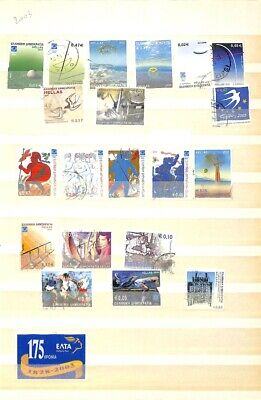 [OP1777] Greece After 2000 lot of stamps on 12 pages