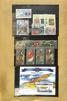[OP7613] Worldwide lot of stamps on 12 pages