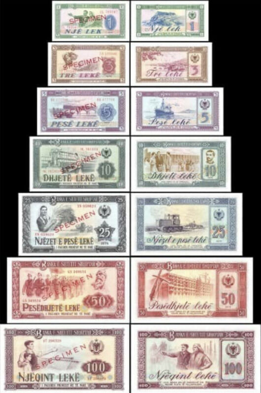 Albania 1 - 100 Leke SPECIMEN Banknote Set 1976 UNC Currency