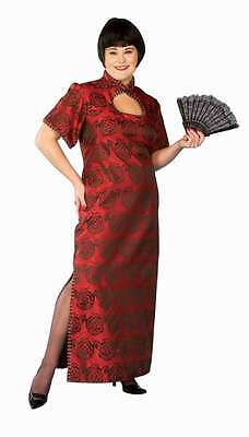 Asian Woman Costume Rd & Blk Rose Brocade Chinese Style Mandarin Collar Dress  - Chinese Mandarin Kostüm