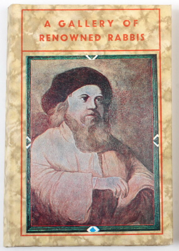 Rare Old Picture Book- Paintings of Great Jewish Rabbi