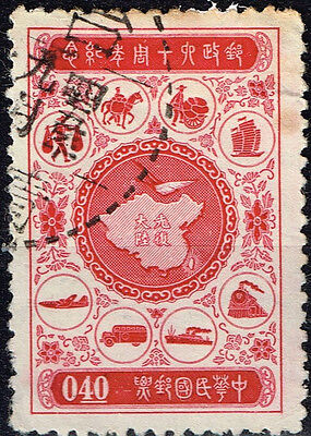 China Country Map Railroad Locomotive stamp 1956