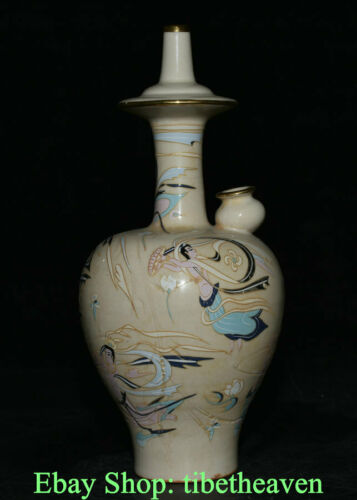 "11"" Old Chinese Dynasty White Wucai Porcelain Fairy Maiden Flower Bottle Pot"