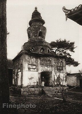 - 1906 Vintage CHINA KUEILIN Ancient Pagoda Boy Architecture Photo Art BOERSCHMAN