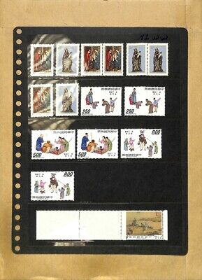 [OP8019] Worldwide lot of stamps on 12 pages