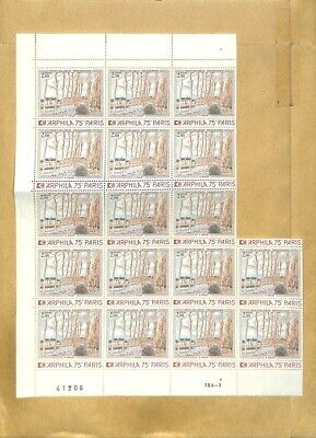 [OP7722] France lot of very fine MNH stamps on 8 pages