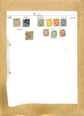 [OP7886] Turkey lot of stamps on 12 pages