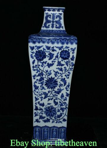 """17.6"""" Marked Old China Blue White Porcelain Dynasty Palace Flower Bottle Vase"""