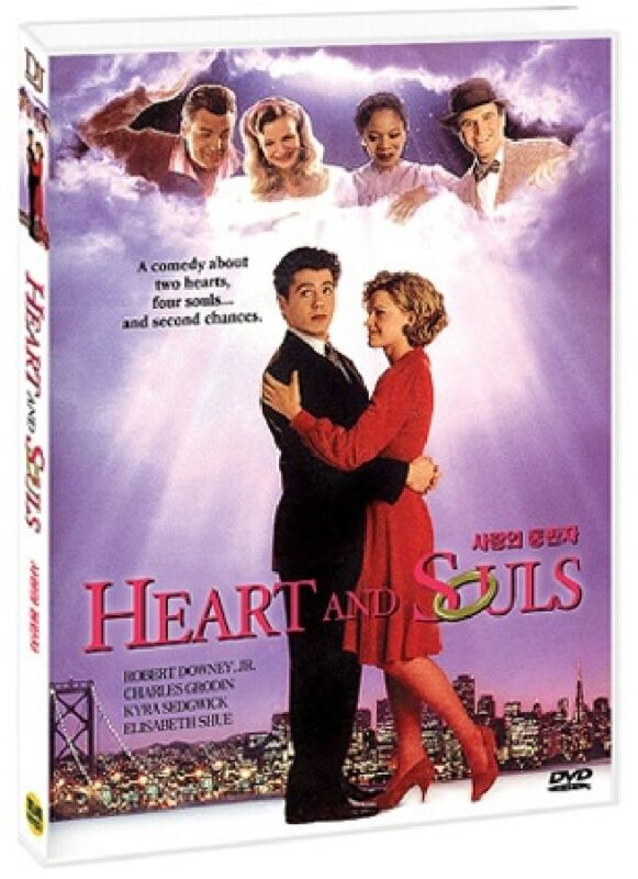 Heart And Souls (1993, Robert Downey Jr) DVD NEW