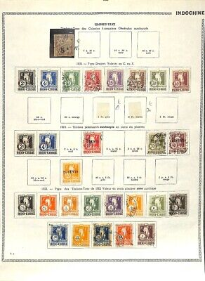 [OP7650] French Colonies lot of stamps on 12 pages