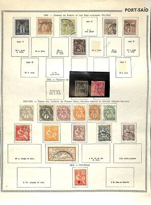 [OP7633] French Colonies lot of stamps on 12 pages