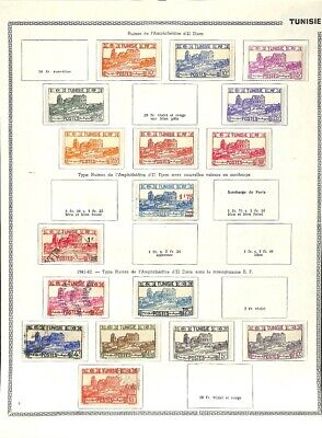 [OP7642] French Colonies lot of stamps on 12 pages