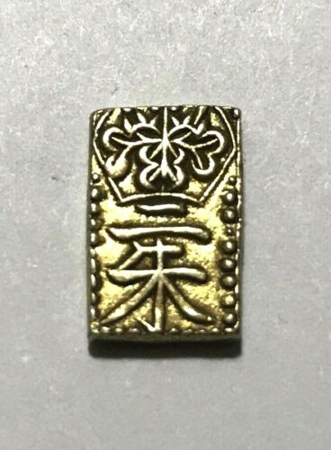 Nishu Kin, 2 Shu Gold, AR Bar, Ingot, Samurai of Japan, 1832–1858 AD.