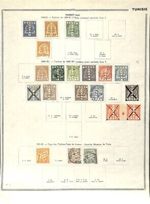 [OP7643] French Colonies lot of stamps on 12 pages