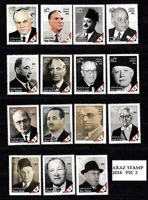 LEBANON- LIBAN MNH - NEW 2016 LEBANON MEN OF INDEPENDENCE 15 STAMPS SET