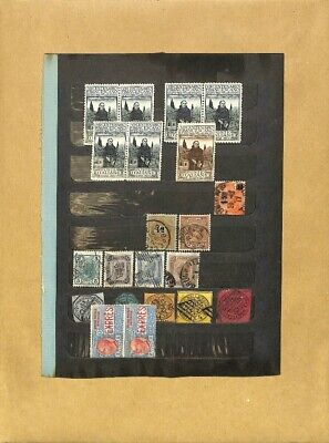 [OP7757] Worldwide lot of stamps on 12 pages