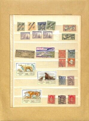 [OP7800] Worldwide lot of stamps on 12 pages