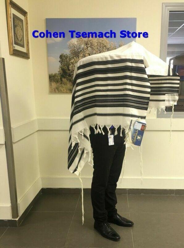 """100% Wool Tallit Prayer Shawl Model CHABAD Size 55"""" L X 75"""" W"""