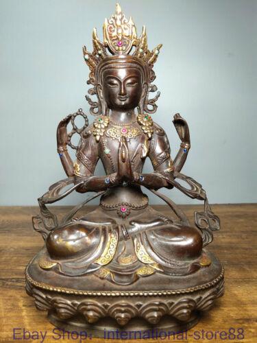"11.6"" Old Chinese Copper Gilt Gems Buddhism 4 arms Chenrezig Buddha Sculpture"