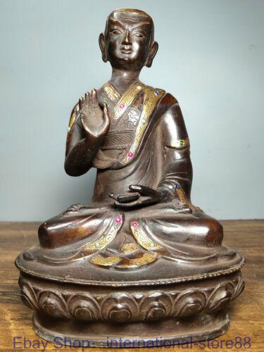 """10.4"""" Old Chinese Copper Gilt Gems Buddhism Seat Guru Marpa Lama Teacher Statue"""