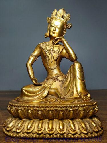 "8"" Rare Old Tibetan Bronze Gilt Buddhism Kwan-yin Guan Yin Goddess Sculpture"