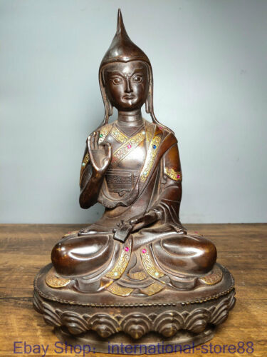 "12.6"" Old Chinese Copper Gilt Gems Buddhism Seat Je Tsongkhapa Buddha Sculpture"