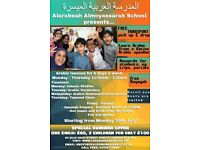 Arabic School summer offer 5 weeks for £60 &2 for £100,Seats are Limited call now free 03335770988