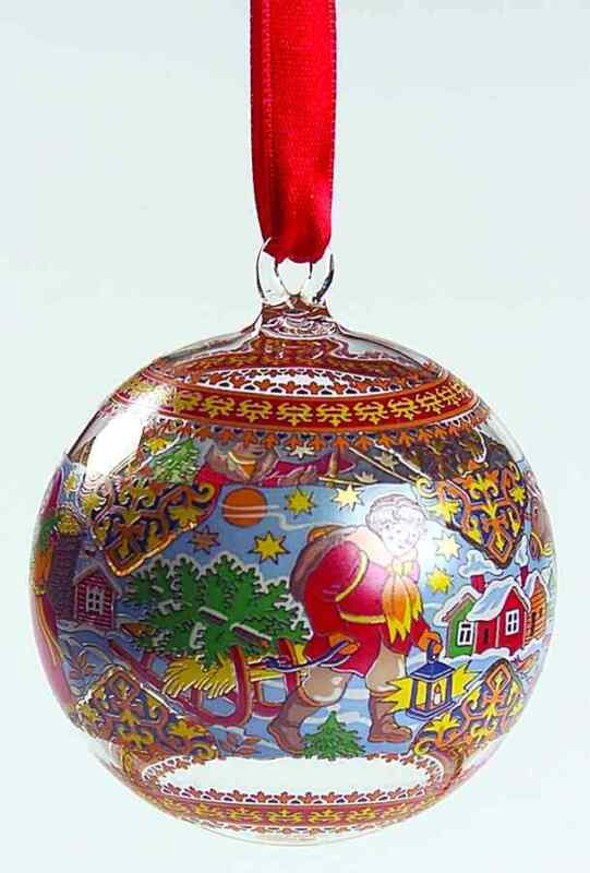Replacements Hutschenreuther Ornaments Russia Crystal Christmas Ball 7186284
