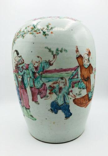 Antique 20th century Chinese Famille Rose Melon shape Porcelain Jar
