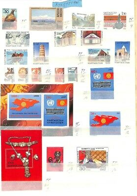 [OP8058] Worldwide lot of stamps on 12 pages