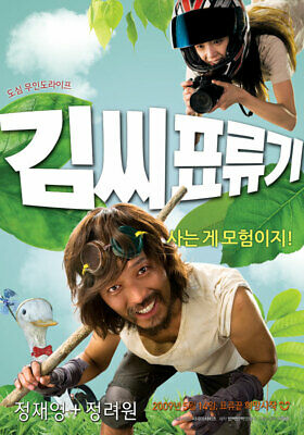 "KOREAN MOVIE ""Castaway On The Moon""VCD/ENG SUBTITLE/KOREAN FILM"