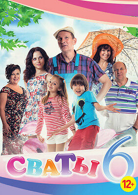 SVATY 6  СВАТЫ 6 BEST RUSSIAN COMEDY TV SERIES   2 DVD NTSC