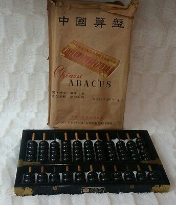 1960s LOTUS FLOWER Abacus 77 Bead Wood & Brass Peoples Republic of China