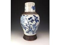 Antique Chinese Oriental Blue & White Vase - Slight Damage But Lovely!