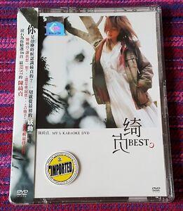 Cheer-Chen-Best-MV-Karaoke-DVD