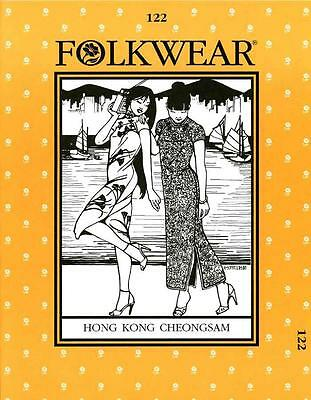 Folkwear 122 Hong Kong Cheongsam Dress Traditional Costume Sewing Pattern ()