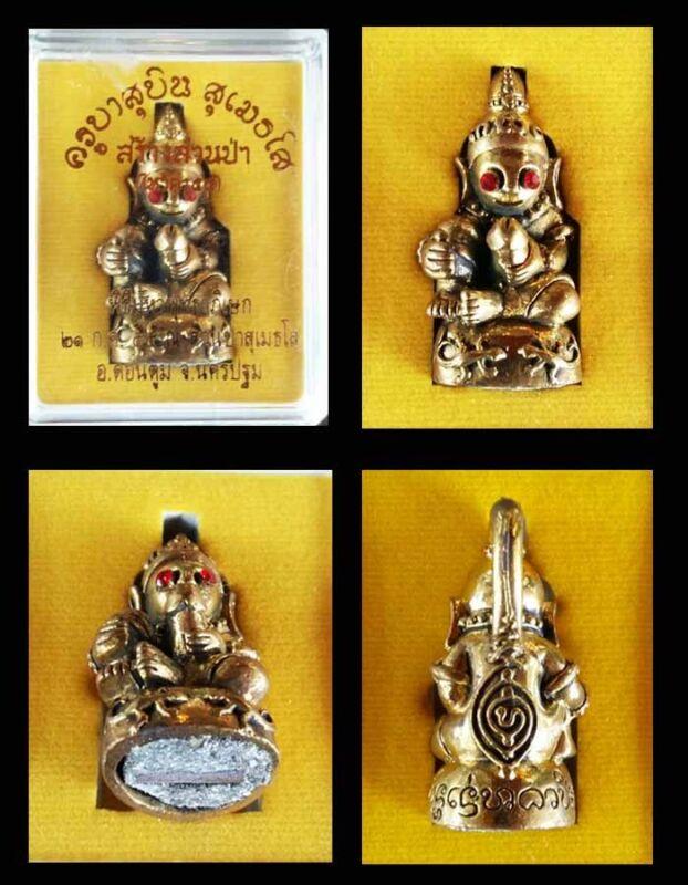 Thai Amulet Mah Metta Charming Wai Kru Pho Ngang Gold Color B.E2555 Kruba Subin