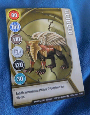 BAKUGAN Battle Brawlers MANION Metal Gate Card 10/48  BA142 2008