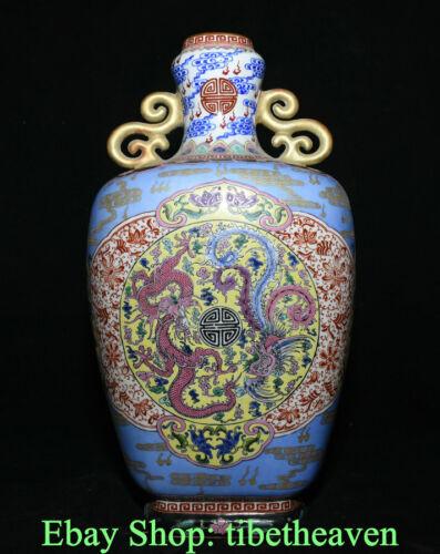 "14.8"" Marked Old Chinese Famille Rose Porcelain Dragon Phoenix Bottle Vase"