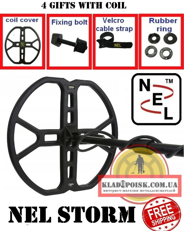 """Coil NEL STORM 13x14"""" 38 cm for QUEST Q20 Q40 Metal Detector FREE SHIPPING"""