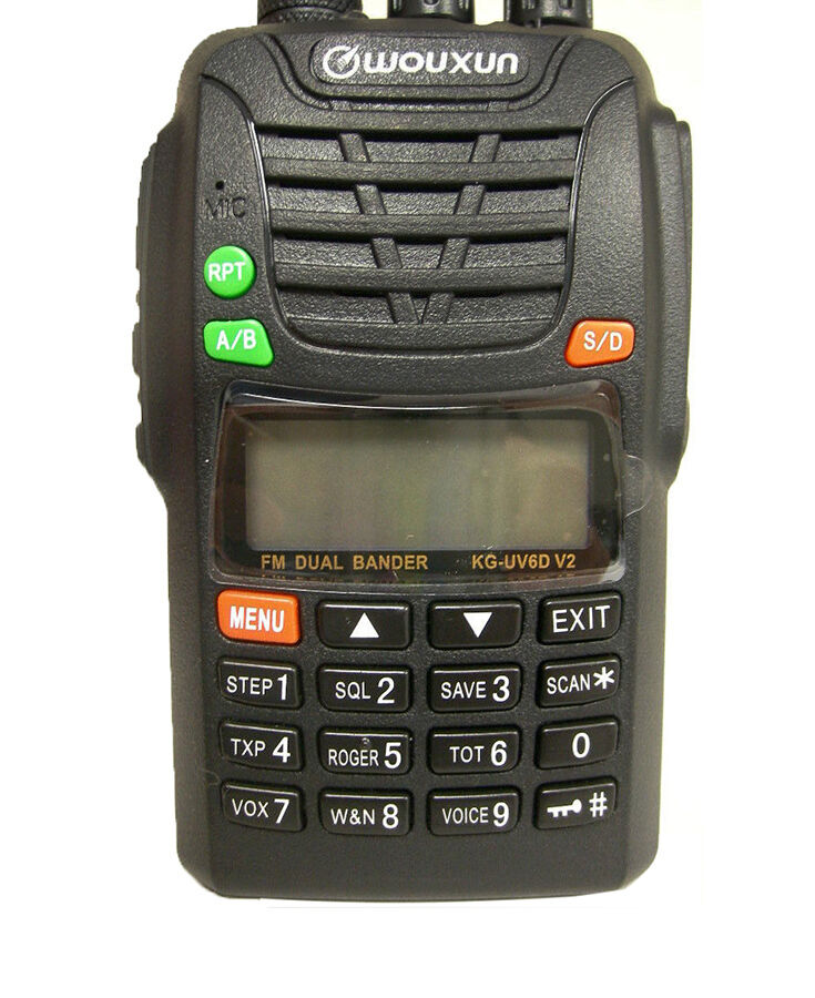 Handheld shortwave radio transceiver