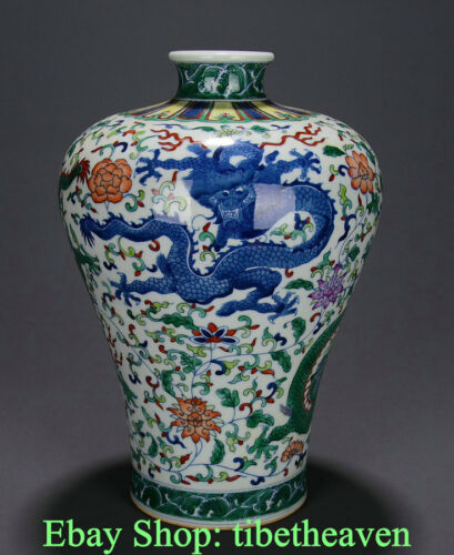 "12.4"" Marked Old China Dou Color Porcelain Dynasty Palace Dragon Flower Bottle"