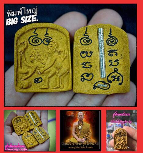 "Thai Amulet Charm Chuchok Big Beg for Sex ""Kumarn Chapter Takrud"" Phra Arjan O"