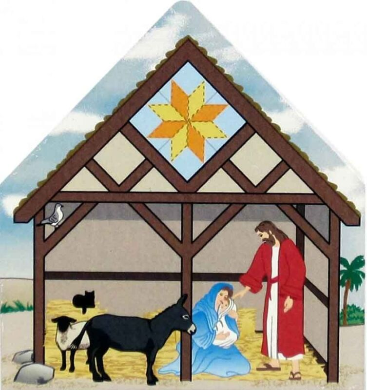 Cat's Meow Village Christmas Quilted Nativity Bethlehem Star #13-732 NEW  SHP DC