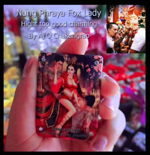 Thai Amulet Charming Top 9 Tails Nung Phraya Wealth Success By Aj O Chakungrao