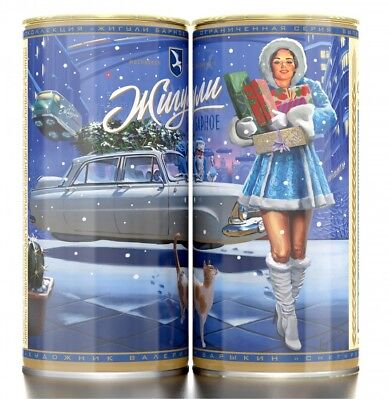 Zhiguli beer can #21 Pin-up style Empty can Bottom Open!