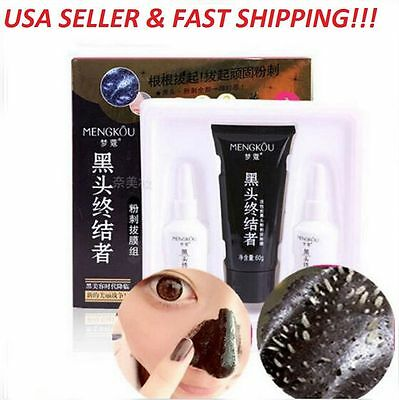 MY SCHEMING Blackhead Removal Activated Carbon Charcoal 3-Step Peel Off Mask Set